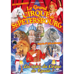 Cirque de St Petersbourg