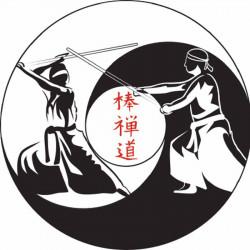 Art Martial Bozendo abonnement