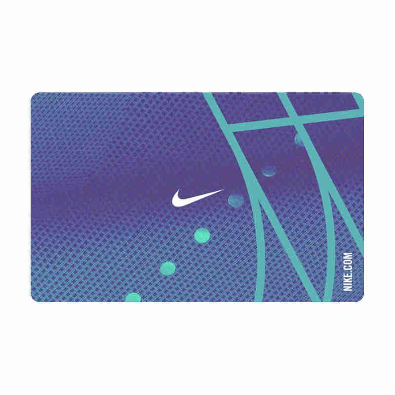 -5% carte cadeau Nike